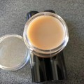 Coffee Infused Coconut Oil Lip Balm