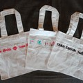 Wedding party favor / gift bags
