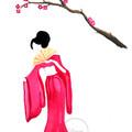"""""""Geisha"""" Watercolour Print"""