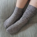 Sweater Socks ~ Made to Order