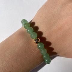 Natural green Aventurine beaded bracelet