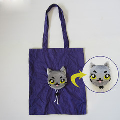 Reusable Foldable Shopping Market Bag with Grey Cat Face Pouch
