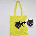 Reusable Foldable Shopping Market Bag with Black Cat Face Pouch