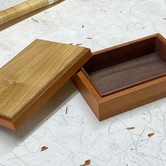 Keepsake | Jewellery | Wood Box In Brazil Mahogany And Sassafras