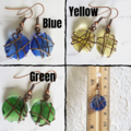 Antique boho Round glass disk wire wrapped dangle earrings , Blue Green Yellow