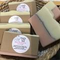 Rose Geranium and Lavender Soap Pack of 4