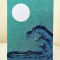 Teal waves card