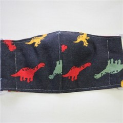Kids Dinosaur Fabric/Red, 3-6yrs Ready Made