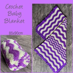 Crochet baby blanket, purple and cream wave, gift, Hand made
