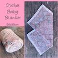 Crochet baby blanket, pink, purple, blue, diamond, gift, Hand made