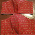 Fabric Facemask - Red and Gold Pattern