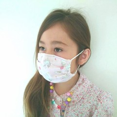 Size S/ Unicorn/Handmade Pleated Face Mask with filter pocket and Nose Wire