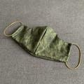 100% cotton fabric face mask - Moss