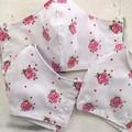 Reusable Fabric Face Mask - Pink Bouquet (L)