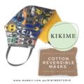 Reversible Face Mask Design: Robots/Yellow
