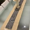 Table Runner-Indigo Blue and Jute-157 cm x 32 cm