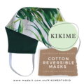 Reversible Face Mask Design: Green Palm Leaves
