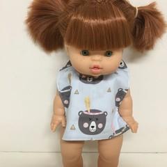 Miniland and Minikane Dolls Bib to fit 38cm Dolls