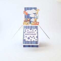Boys Birthday Card, 3D Pop Up Box Card, Toy Box Card