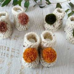 Chunky Oatmeal Crochet Baby Booties with Pompoms Pregnancy Announcement Reveal