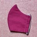 Face Mask - Medium - Pink bright