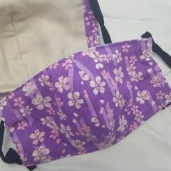 Face Mask Japanese Fabric - Purple Sakura