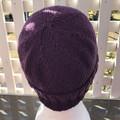 Hand Knitted Beanie, Australian Merino Wool, Classic Knit Pattern, Purple