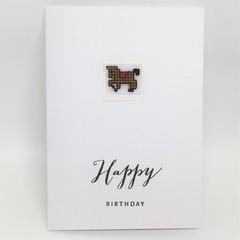 Birthday Card - Cross Stitched Pony