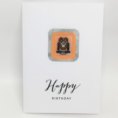 Birthday Card - Cross Stitched Owl