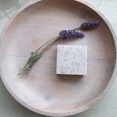 Lavender & Rosemary Gardener's Soap