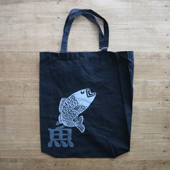 Jumping Fish - Eco • Reusable Shopping Tote Bag