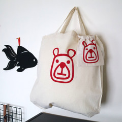 Bear Eco • Reusable Shopping Tote Bag with Small Carrying Bag