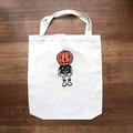 Pumpkin Boy - Eco • Reusable Shopping Tote Bag