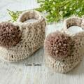 Beige Tweed Crochet Baby Booties with Pompoms Pregnancy Announcement Reveal