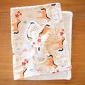 Burp Cloth & Teether Gift Set - Pink Ponies