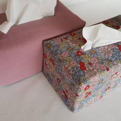 Reversible Linen Tissue Box Cover