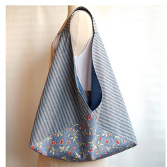 Reversible Origami Market Bag
