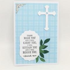 Inspirational Card - Text
