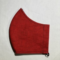 Face Mask - Large - Red