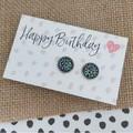 Glass dome stud earrings  Khaki leopard print