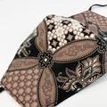PREMIUM Traditional Indonesian Batik Java Face Mask