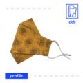 3D Handmade Face Mask | Optional Filter Pocket | 3 Layer 100% Cotton | Sunflower