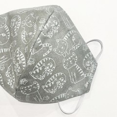 Fabric Face Mask - Washable - Grey Puss