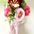 Burgundy Rose Fsaux Flower  Wedding Bouquet Set