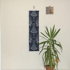 Navy Blue Ikat Wall Hanging