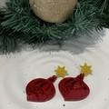 Christmas Bauble Dangle (Multiple Colours)
