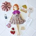 Quinn- large vintage addition doll
