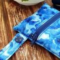 Umbrella  Wet Bag