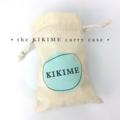KIKIME Eye Pillows - Design: Australian Floral