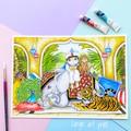 "Giclee art print ""Indian Prince"" animal prince watercolour art print"